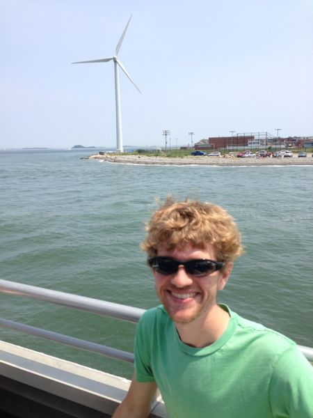 in front of Hull wind turbine