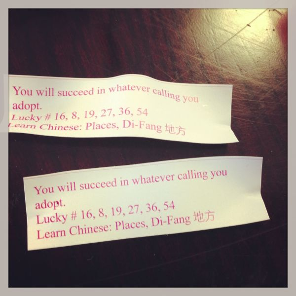 Same fortune cookie messages